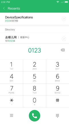 software dialer image