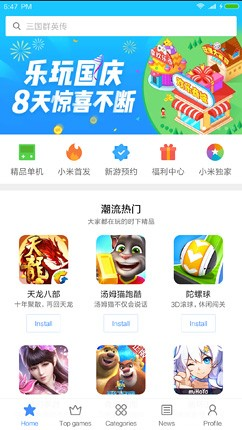 xiaomi mi note 3 os ui and software 39 image