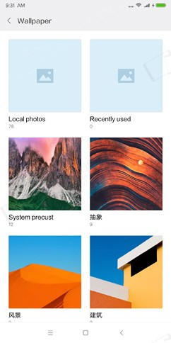 xiaomi redmi 5 plus os ui and software 18 image
