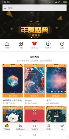 xiaomi redmi 5 plus os ui and software 49 image